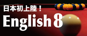 English8