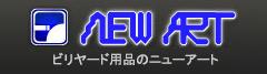 New Artスマホ