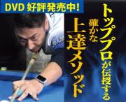 栗林DVD_SIDE
