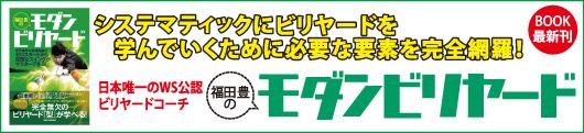 福田BOOK(スーパー)