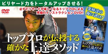 栗林DVD$