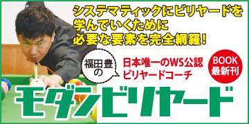 福田BOOK$