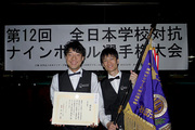 第12回全日本学校対抗ナインボール選手権大会
