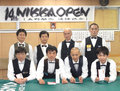14th NIKKA OPEN