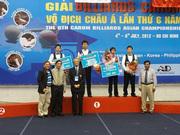 第6回アジアキャロム選手権(スリークッション)