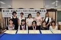 第19回全日本レディーススリークッション選手権大会兼第4回世界レディーススリークッション選手権大会日本代表決定戦