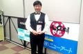 第16回全日本プロバンド選手権大会