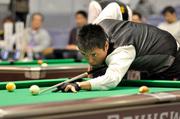 第45回全日本選手権大会(10ボール国際オープン)男子(SG1)