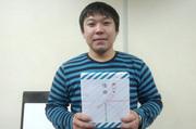 第23回アダムジャパンオータムカップ