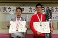 第16回神奈川県ウインターカップB・C級大会