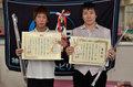 第3回東日本神奈川テンボール選手権
