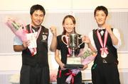全日本アマチュアナインボール選手権大会