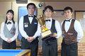 第63回全関東スリークッション選手権大会