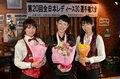 第20回全日本レディーススリークッション選手権大会