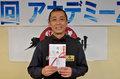 2013年JPBF東日本プロマスターズ特別大会 第9回ビリヤードアカデミーZ戦