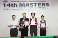 14th MASTERS