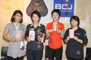第13回東海レディースグランプリ(G2)