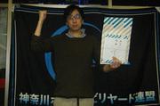 第24回アダムジャパンオータムカップ