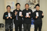 西日本グランプリ第1戦(西G3)