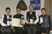 第64回全日本ポケットビリヤード選手権大会(G3)