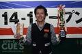 第42回 全日本オープン14-1選手権大会(G3)