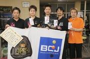 西日本グランプリ第4戦(西G3)