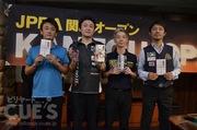 第30回関東オープン(東G3)