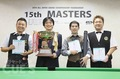15th MASTERS