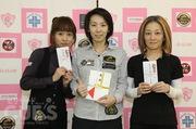 第13回関西レディースオープン(G2)
