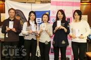 全日本女子プロツアー第1戦・京都