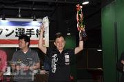 第43回 全日本オープン14-1選手権大会(G3)