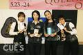 第26回大阪クイーンズオープン(G2)