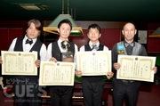 第14回全日本スヌーカー選手権大会(竹田杯)