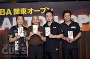 第31回関東オープン(東G3)