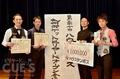 第27回ハウステンボス九州オープン(G2)
