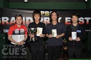 東日本グランプリ第6戦(東G3)