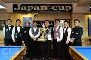 第26回スリークッション・ジャパンカップ