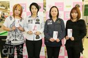 第14回関西レディースオープン(G2)