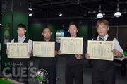 第15回全日本スヌーカー選手権大会(竹田杯)