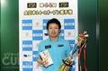 第44回 全日本オープン14-1選手権大会(G3)