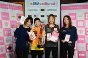 第24回関東レディースオープン(G3)
