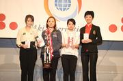 第29回ジャパンオープン 9ボール女子(G1)