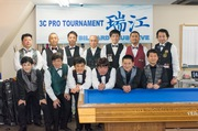 3C PRO TOURNAMENT 瑞江