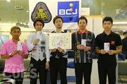 第28回関西オープン(G2)