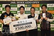 第29回北海道オープン(G2)