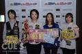 第25回関東レディースオープン(G3)