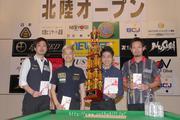 第31回北陸オープン男子(G2)