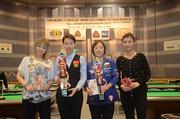第50回全日本選手権大会・女子(SG1)