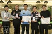 第29回関西オープン(G2)