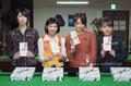 全日本女子プロツアー第1戦(G2)